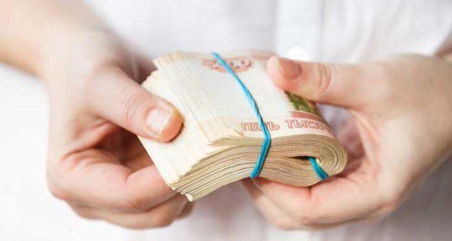 Как правильно написать расписку о получении денег в долг. Долговая расписка между физическими лицами. Образец 2020 года