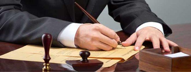 Пометка в договоре с протоколом разногласий после подписи