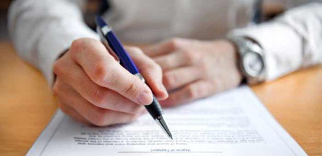 Правила оформления искового заявления в суд