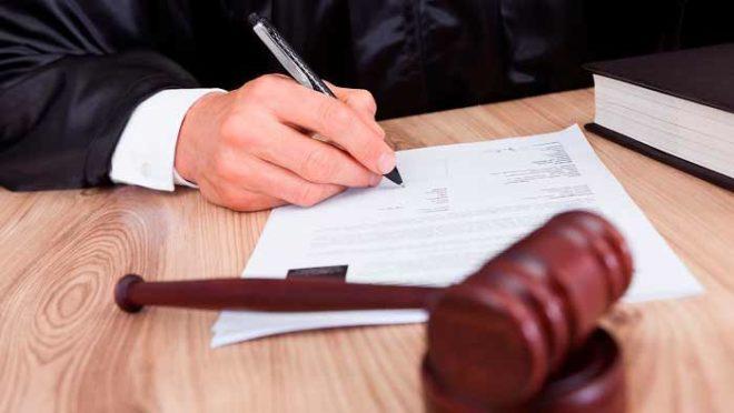 Как обжаловать определение, постановление областного суда