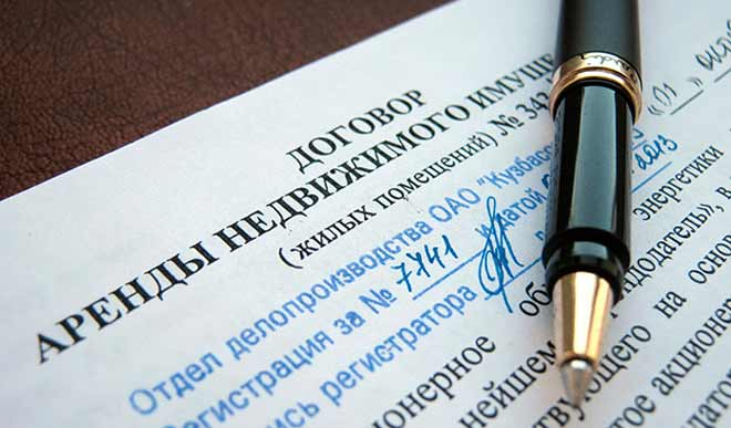 Регистрация договора аренды нежилого помещения образец