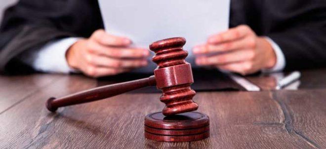 Апелляционная жалоба на определение суда в 2019 году