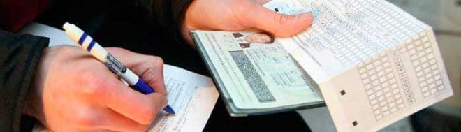 Изображение - Порядок действий и документы для регистрации иностранного гражданина по месту пребывания 12-660x189