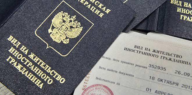 Изображение - Порядок действий и документы для регистрации иностранного гражданина по месту пребывания 3-2-660x328