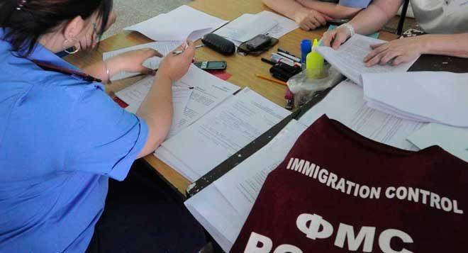 Изображение - Порядок действий и документы для регистрации иностранного гражданина по месту пребывания 4-3-660x357