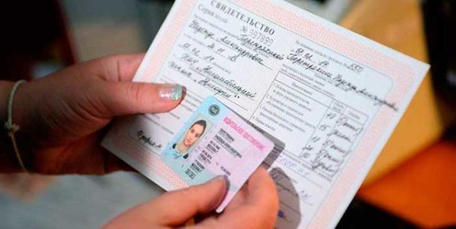 6 12 660x332 - Что означают графы в водительском удостоверении