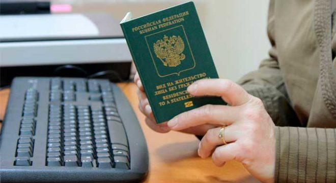 Изображение - Порядок действий и документы для регистрации иностранного гражданина по месту пребывания 7-4-660x361
