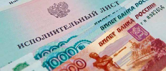 Исковое заявление о взыскании долга по расписке 📝образец 2019 📌 пример иск о взыскании денежных средств