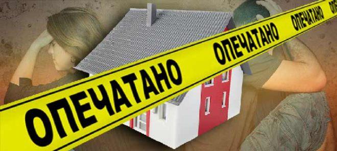 Сроки наложения ареста на имущество должника