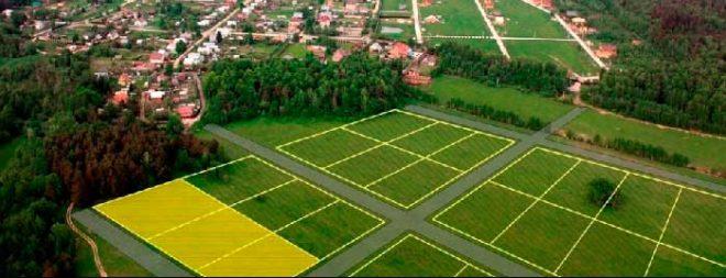 Как узаконить земельный участок находящийся в пользовании