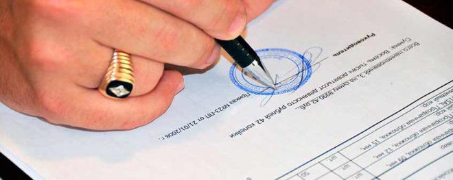 Ходатайство о назначении почерковедческой экспертизы образец форма