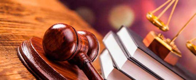 Определение и решение суда апелляционной инстанции