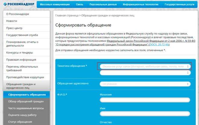 Жалобы на почту России: куда написать и подать