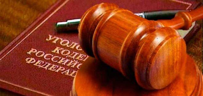 Срок исковой давности по уголовным делам в зависимости от тяжести преступления