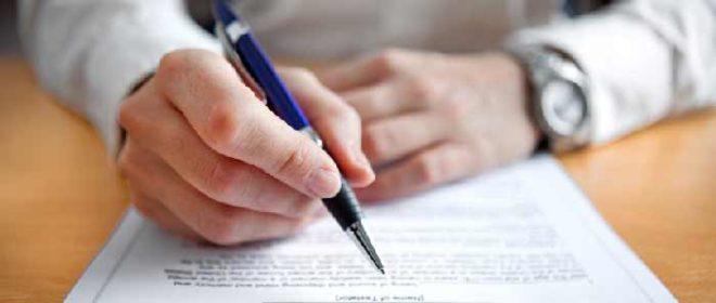 Иск в суд о невыплате заработной платы при увольнении (образец)